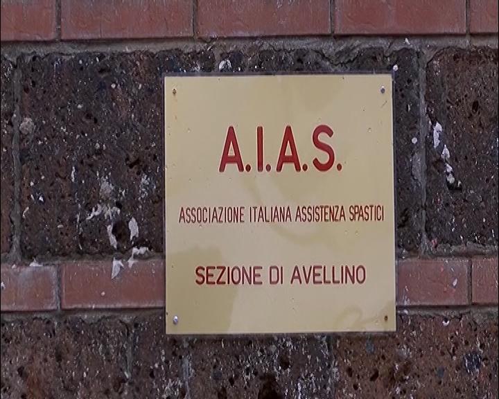 Aias Avellino