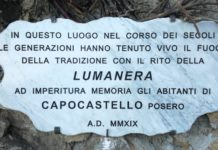Lumanera