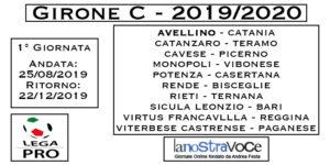 Serie C, Girone C, Avellino